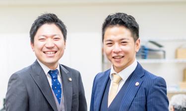 弁護士法人えん(大阪市)